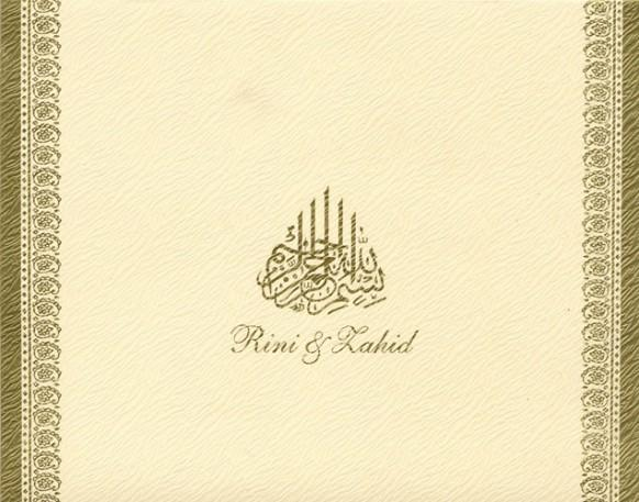Arabic Cards Beautiful Design For Muslim Wedding Invitations
