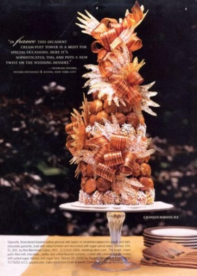 Payard Wedding Cakes