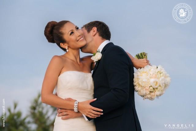 wedding photo - Yuni & Ben