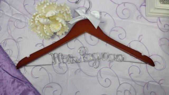 wedding photo - Personalized Wire Hanger Wedding Hanger Wedding Photo Prop Custom