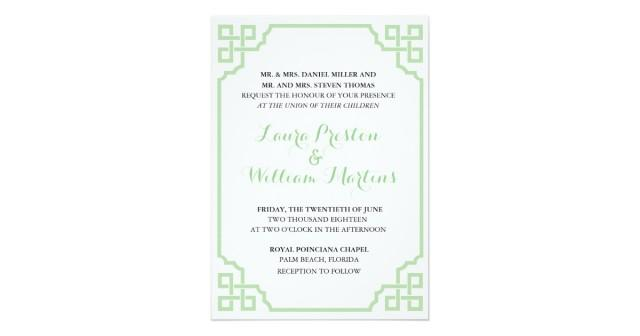 wedding photo - Mint Vintage Wedding Invitation