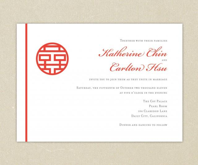 Wedding Invitations Red Double Happiness Chinese Wedding Collection 2511402