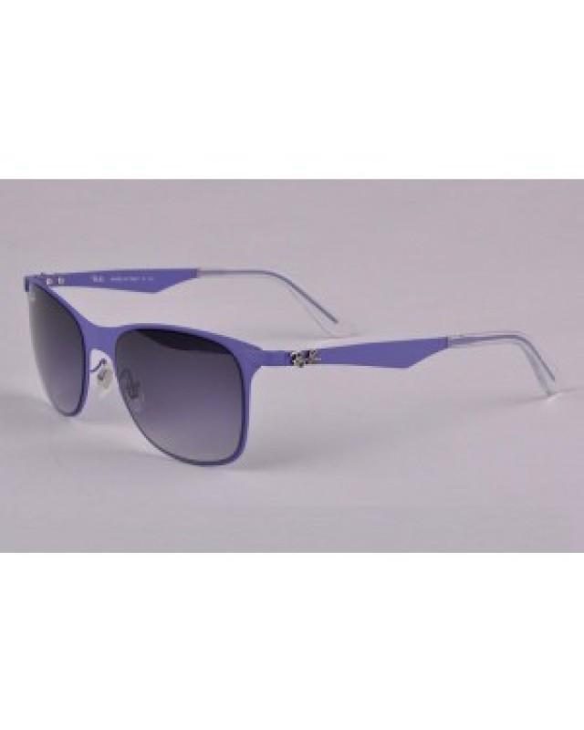 ray ban pas cher france  ray ban lunettes pas cher sur un site professionnel pour france #2616750 weddbook