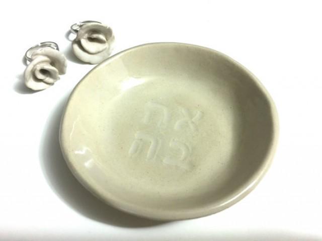 wedding photo - Engagment ring holder, Ring dish, Love ring holder, Ring holder dish, Jewish wedding ring dish, Jewelry dish, Anniverary gift, AHAVA, Hebrew