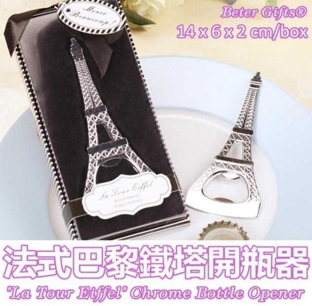 wedding photo - Beter Gifts®  Rustic Bridal Wedding Décor WJ076 LOVE Paris Wine Opener #beterwedding
