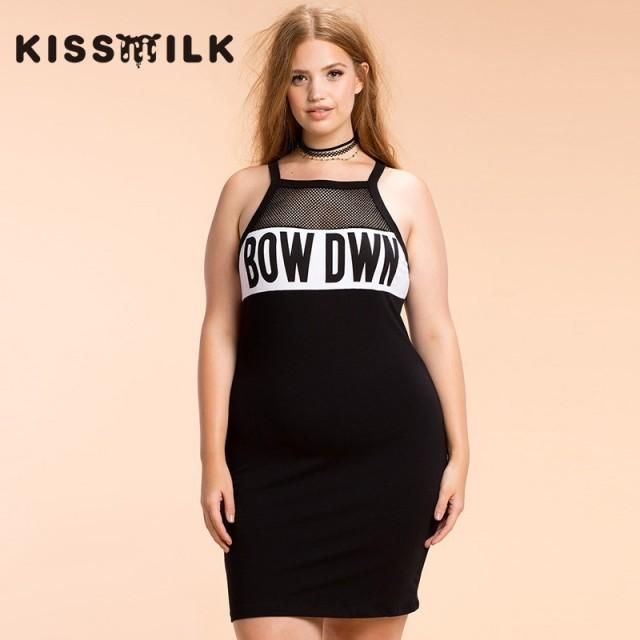 Vogue Slimming Sheath Plus Size Black Summer Dress Skirt Strappy Top - Bonny YZOZO Boutique Store