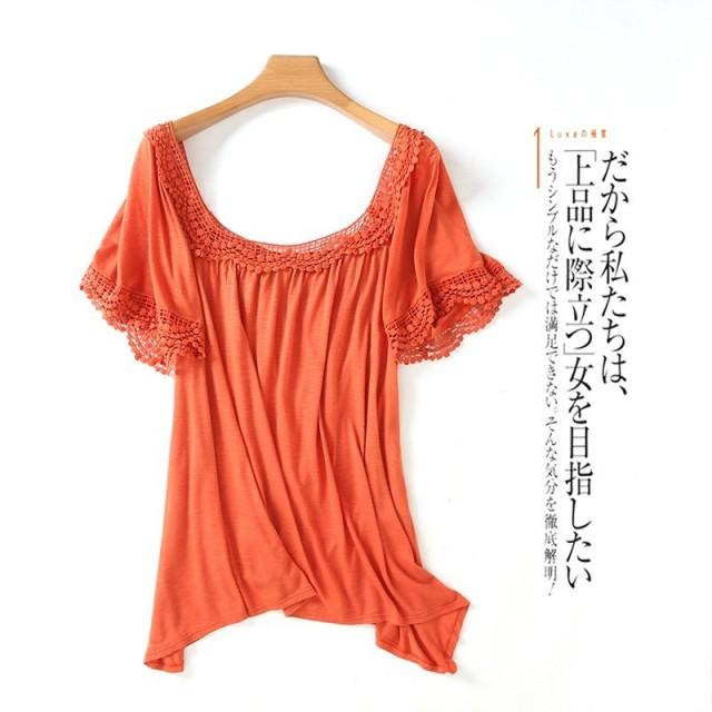 Must-have Simple Bateau Off-the-Shoulder Short Sleeves Top Essential T-shirt - Discount Fashion in beenono