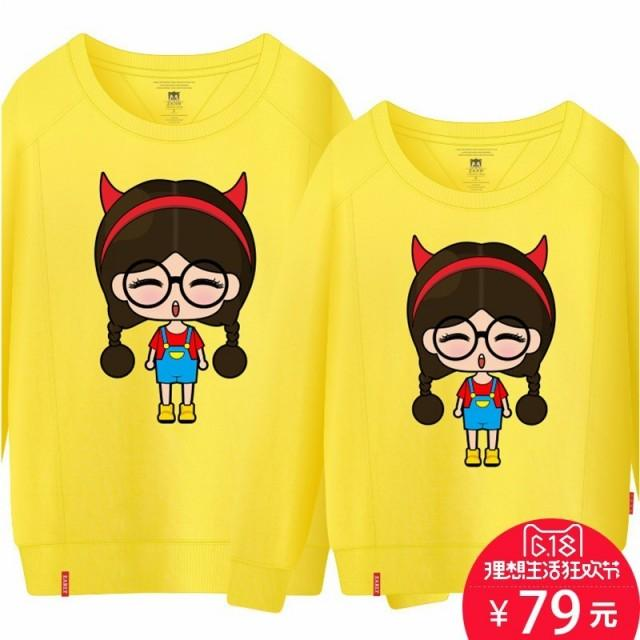 Oversized Student Style Printed Plus Size Scoop Neck Cotton Cartoon Bestie Cute Top Hoodie - Lafannie Fashion Shop