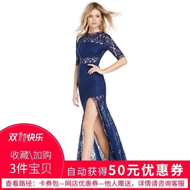 Sexy Open Back Seen Through Hollow Out Crochet Split Lace Formal Wear Dress - Bonny YZOZO Boutique Store