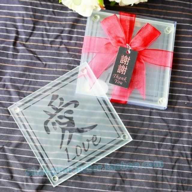 wedding photo - Beter Gifts® Chinese New Year Wedding Favor LOVE Coaster Winter Gifts BD038