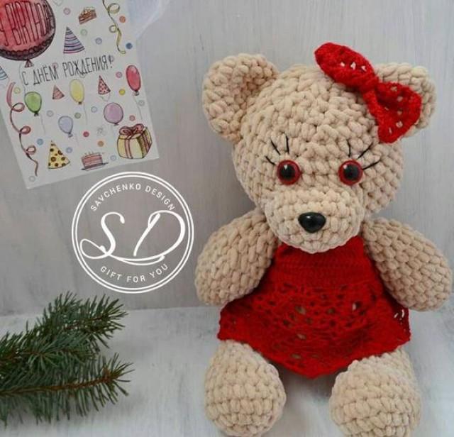 "wedding photo - Handmade Crochet bear toy 11,8 ""Amigurumi Bear Small soft toy Baby Shower Gift Classic Teddy Bear for girl gift Newborn prop toy teddy bear"