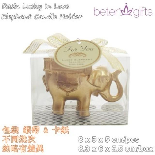 wedding photo - Indian Bridal Shower Favors Elephant tealight Holder SZ040 #beterwedding