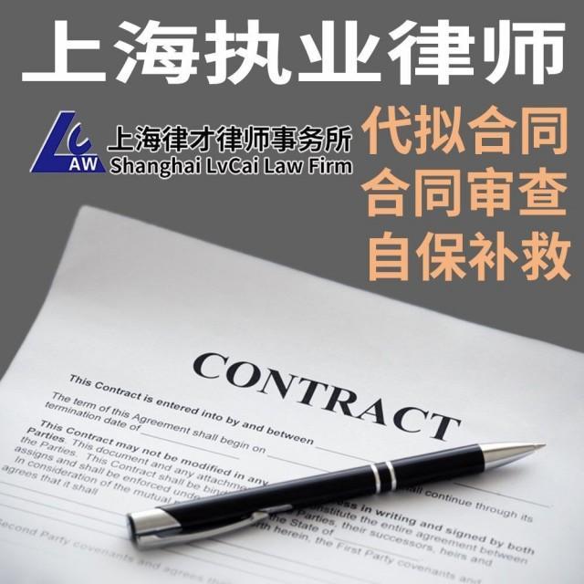 wedding photo - #上海律師事務所 代擬合同代書文件公司法律顧問律師函起訴答辯狀 https://detail.1688.com/...
