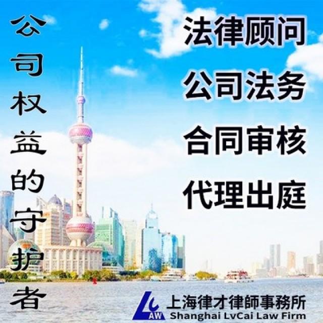 wedding photo - 律師線上諮詢法律服務離婚協議書勞動仲裁起訴文書合同代發律師函 #上海法律諮詢 #上海律師