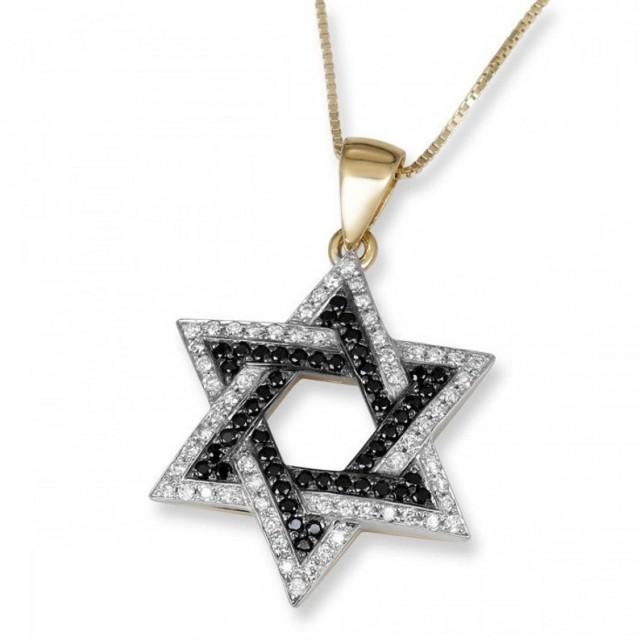 wedding photo - Two-Toned 14K Gold Star David Pendant With White And Black Diamonds