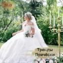 Прически и Макияж N1 Москва LA