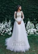 Long Sleeve Wedding Dress Simple Wedding Dress Alternative Wedding Dress Tulle Wedding Dress Lace Wedding Dress A Line Wedding Dress Beaded