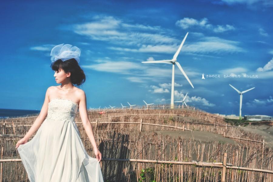 Hochzeit - [wedding] wind and cloud