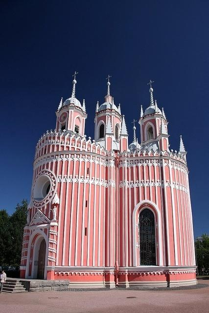 Wedding - Pretty In Pink