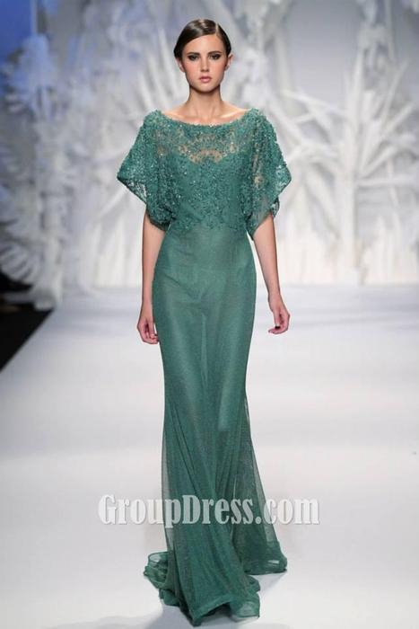 Wedding - Illusion Lace Over Tulle Evening Gown with Flutter Sleeve