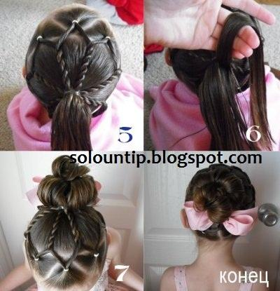 Wedding hairstyles peinados para ni as 2033216 weddbook - Peinados de nina ...