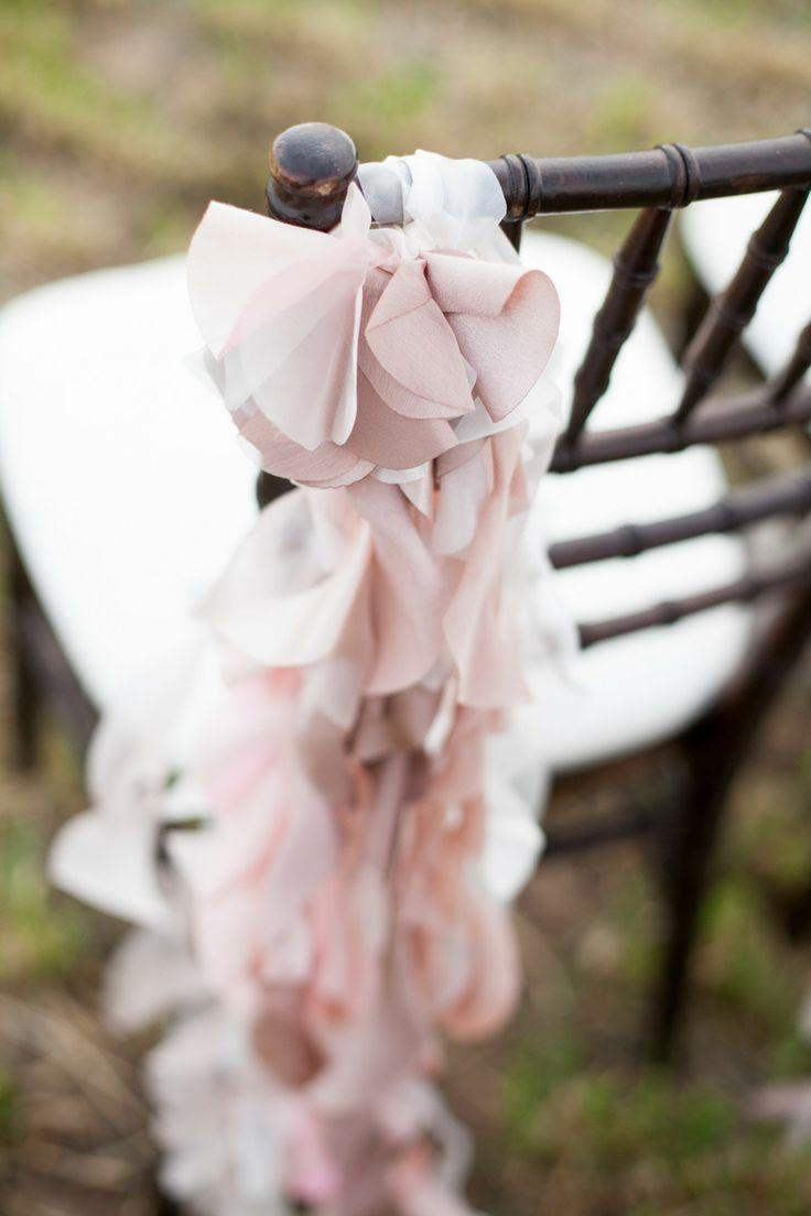 Свадьба - Председатель Декор