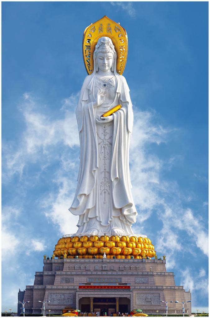 Conosciuto A Di Da Phat Quan The Am Bo Tat Dai The Chi Bo Tat Guanyin Kwanyin  QU87