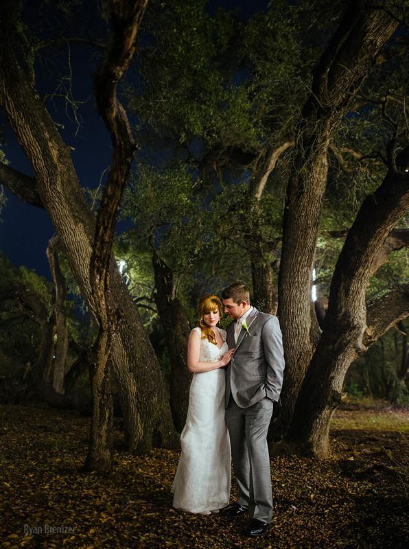 Свадьба - Светло-До Темно