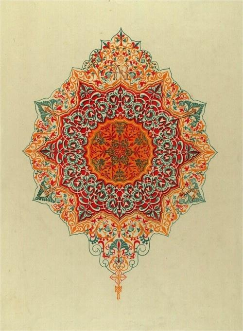 Indian Wedding Orange Mandala 2048531 Weddbook