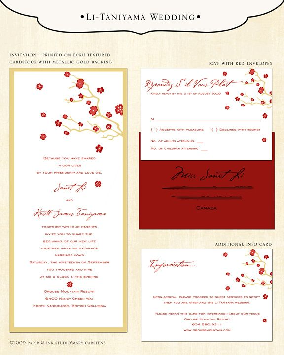 Oriental Wedding Red Wedding Invitations 2058529 Weddbook