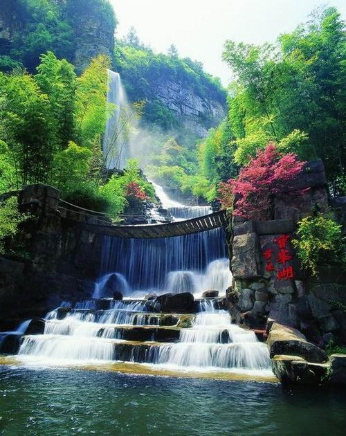 Chinese wedding waterfall bridge zhangjiajie china for Beautiful natural places in america