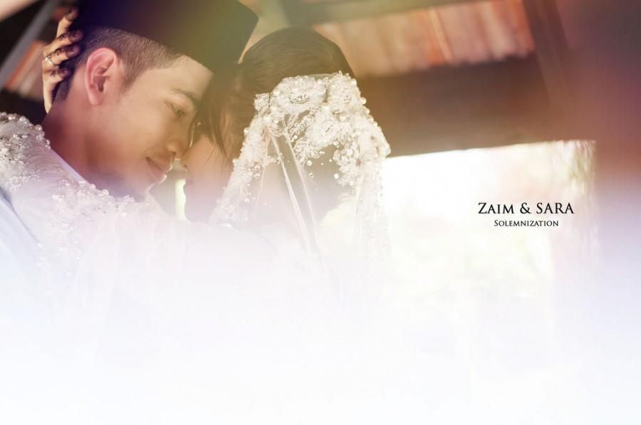Свадьба - Заим И Сара Торжественной Церемонии