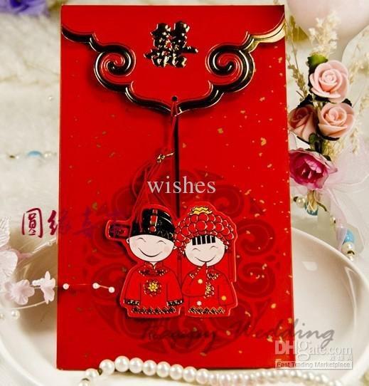 Oriental Wedding Chinese Wedding Invitation 2071031 Weddbook