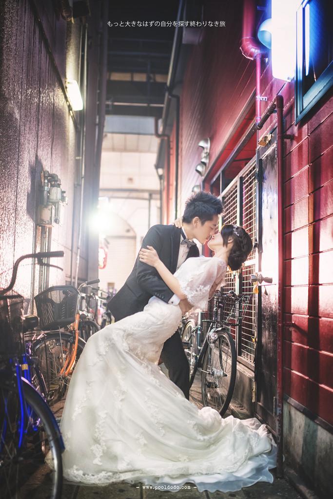 Wedding - [Wedding] Dancing Night