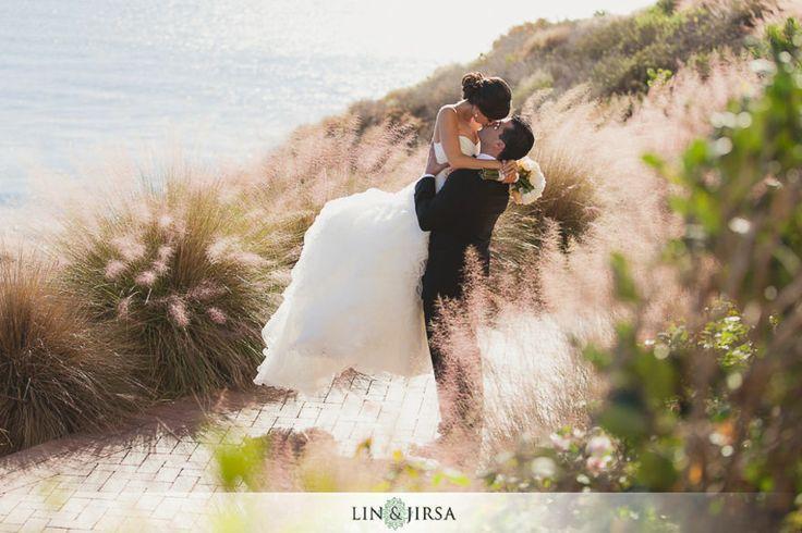 Свадьба - Долго И Счастливо
