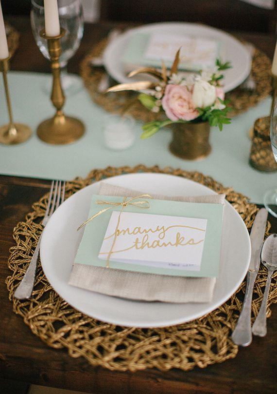 زفاف - النعناع الزفاف