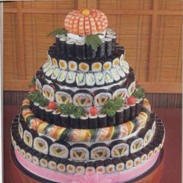 Japanese Wedding (日本の結婚式) #2086897