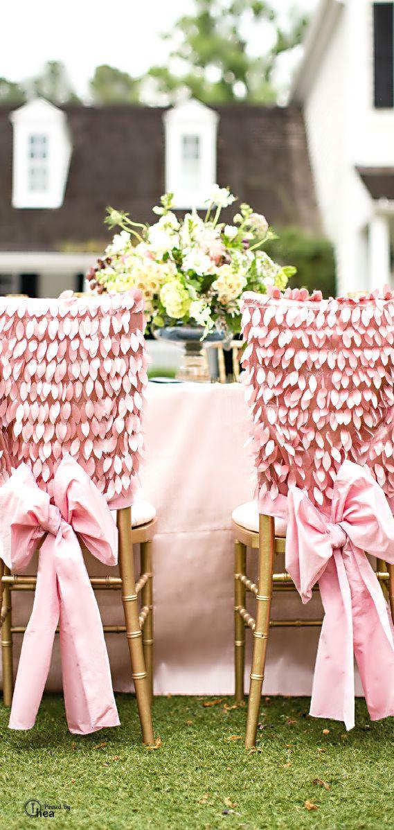 Свадьба - Розовая Свадьба