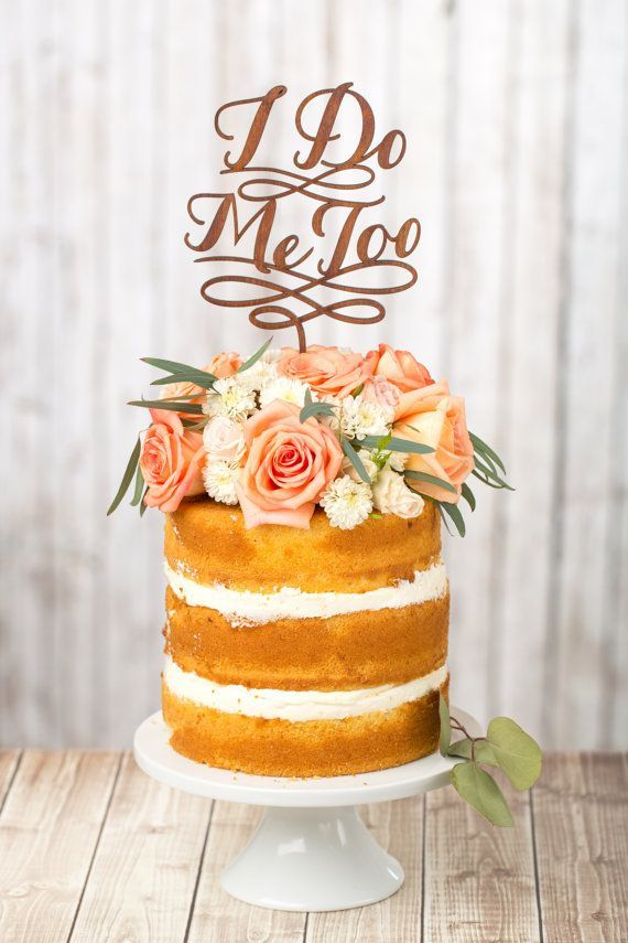 Свадьба - Fall {Wedding}