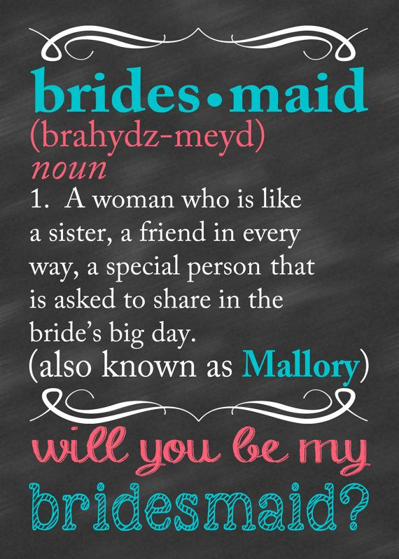 Bridesmaid Card Will You Be My Bridesmaid Card Will You Be My Maid Of Honor Card Printable ...