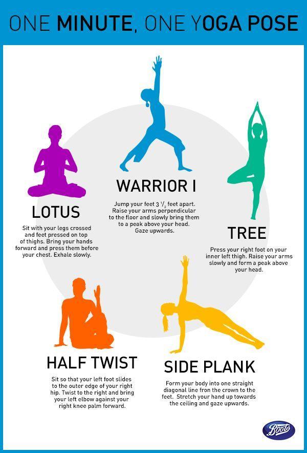 Свадьба - Health : Exercise : Yoga