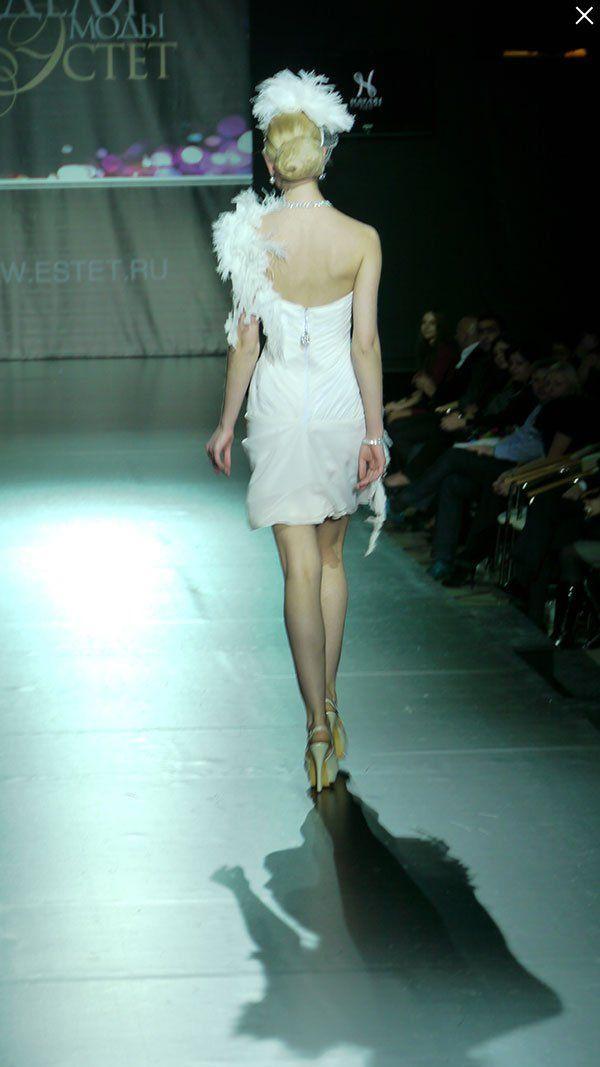 Wedding - Short Wedding Dresses