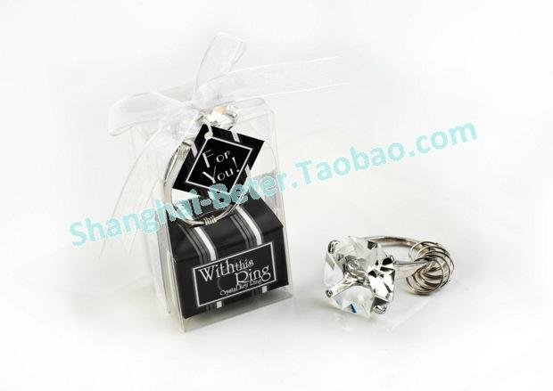 "زفاف - ""With This Ring""Crystal Ring Keychain"
