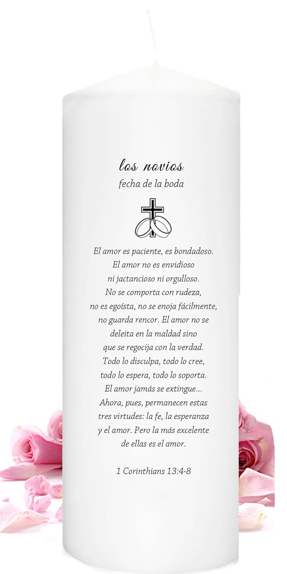 Wedding - Love is Patient Love is Kind Unity Candle Personalized in Spanish