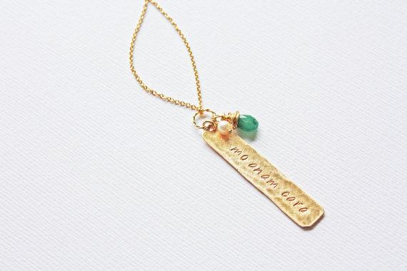 Mariage - Gold Mo Anam Cara Necklace - Gaelic Celtic Irish Scottish Jewellery - Soul Mate Rectangle Charm Tag Bar Pendant