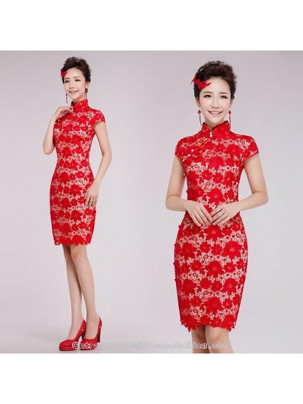 Short Chinese Wedding Dresses