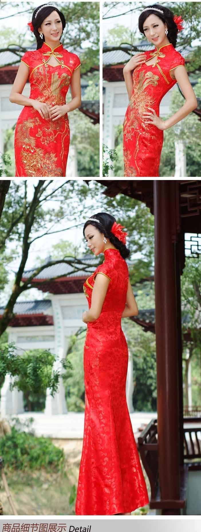 Свадьба -  Chinese Wedding 喜喜
