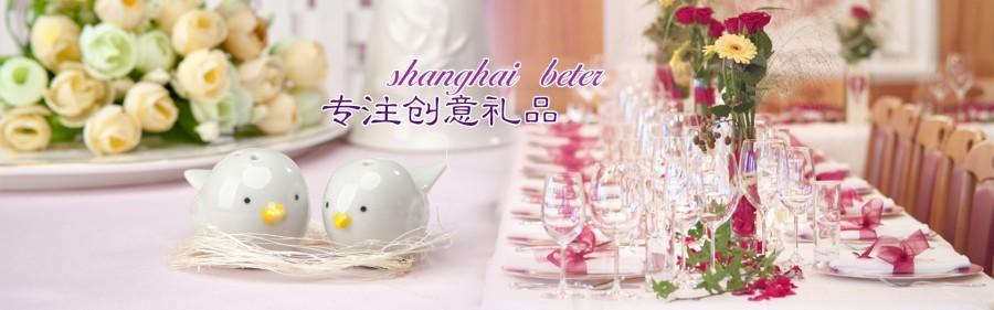 Свадьба - Wedding Favors, Bridal Shower Favors, Baby Shower Favors
