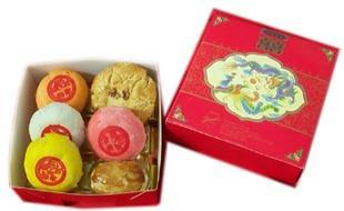 China Bridal: Traditional Chinese Wedding Cake Gift Box (6