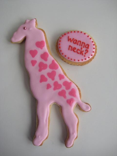 زفاف - Cookies